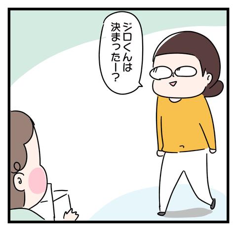 IMG_3247