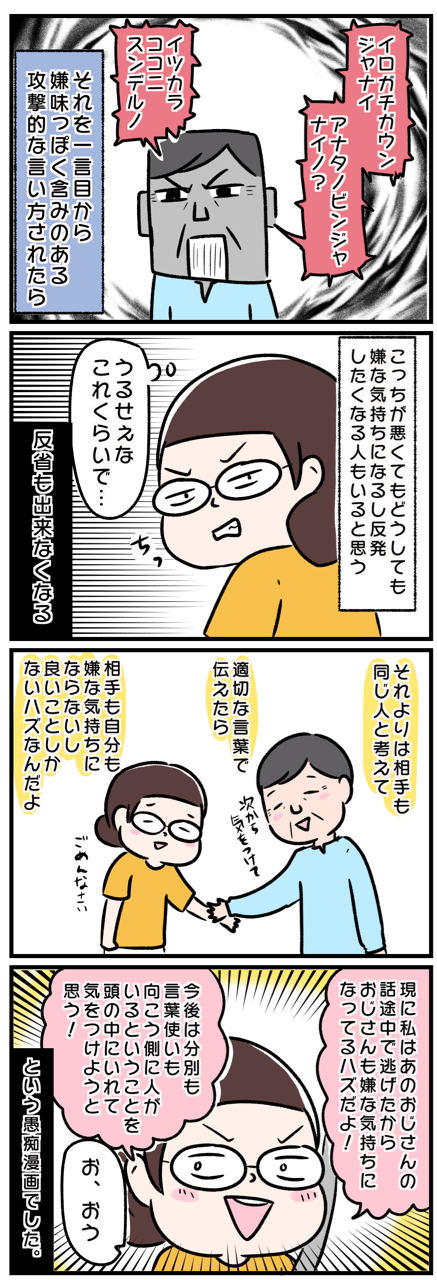 IMG_5957