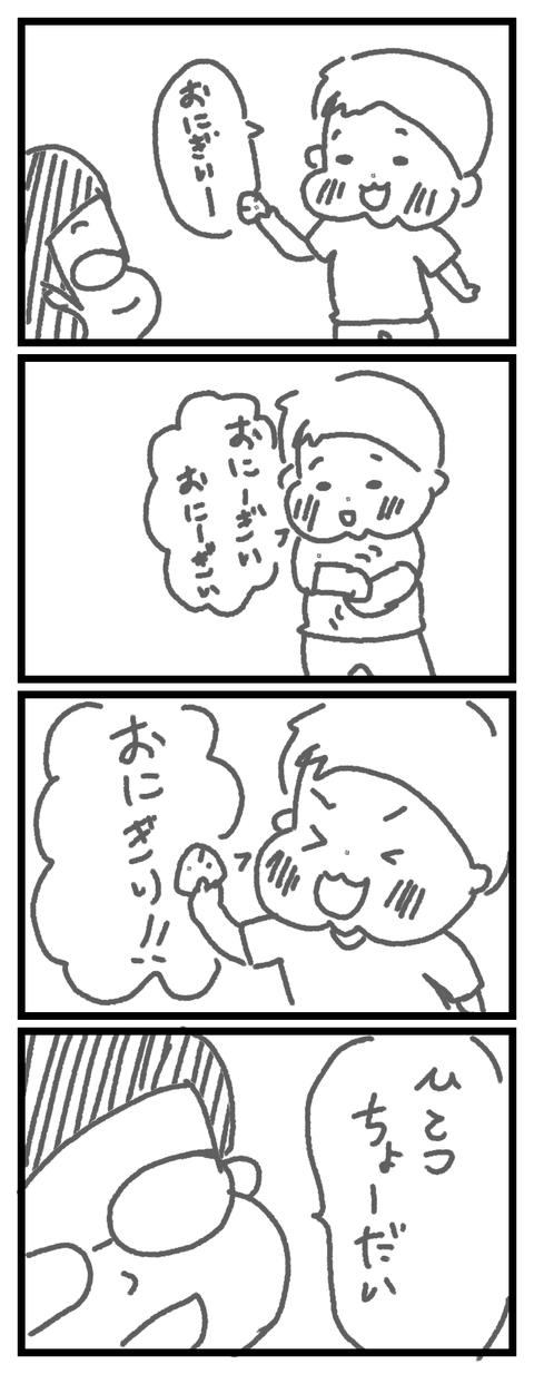 [画像:4db6525f-s.png]