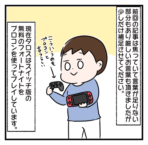 IMG_4788
