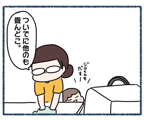 IMG_9409