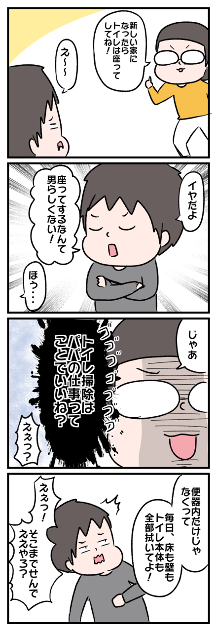 IMG_7772