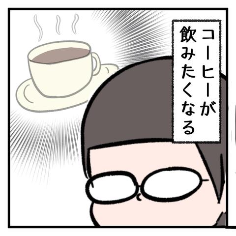 IMG_4767