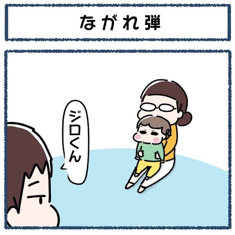IMG_8584