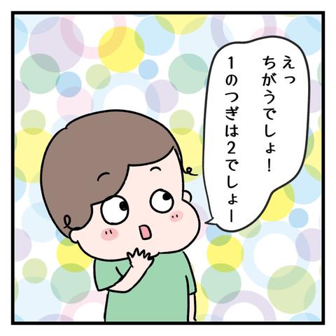 IMG_4212