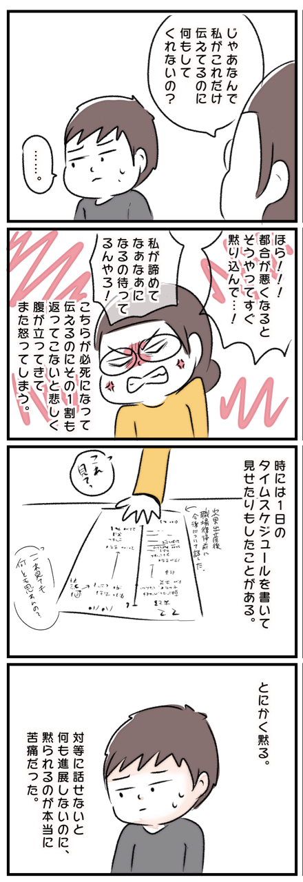 IMG_6301