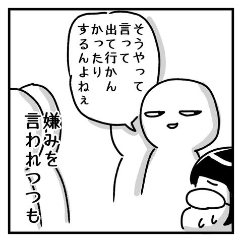 1520151064323
