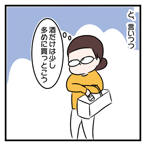 IMG_1193