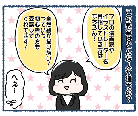IMG_8692