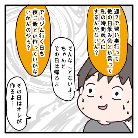 IMG_4148