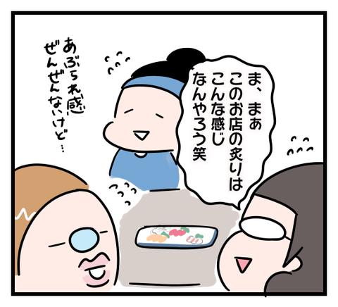 IMG_5341