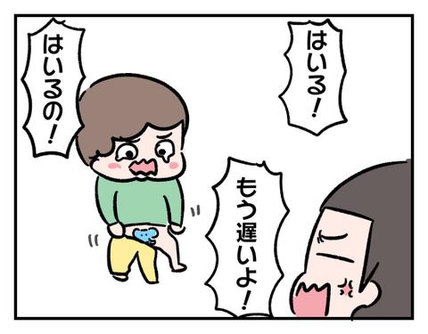 IMG_6418