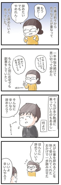 IMG_9186