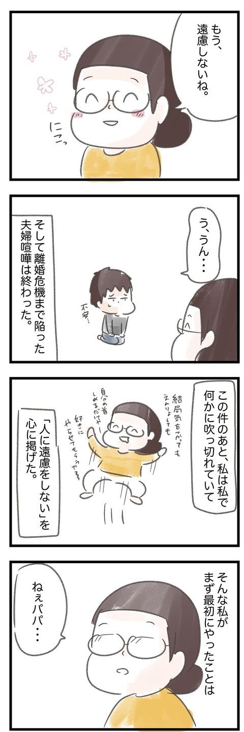 IMG_9071