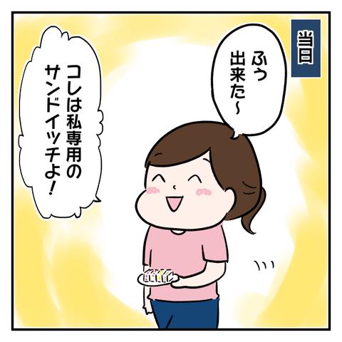 IMG_1091