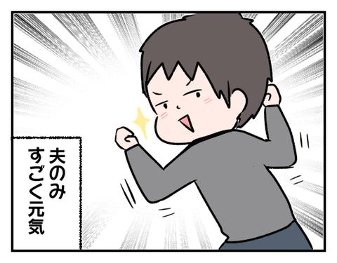 IMG_7726