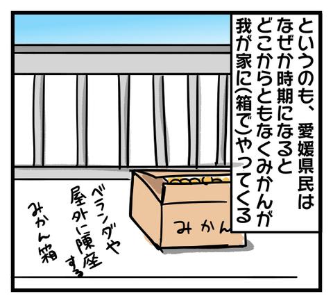 IMG_5497