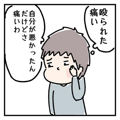 1519016211230