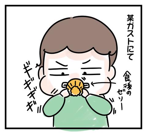 IMG_5274