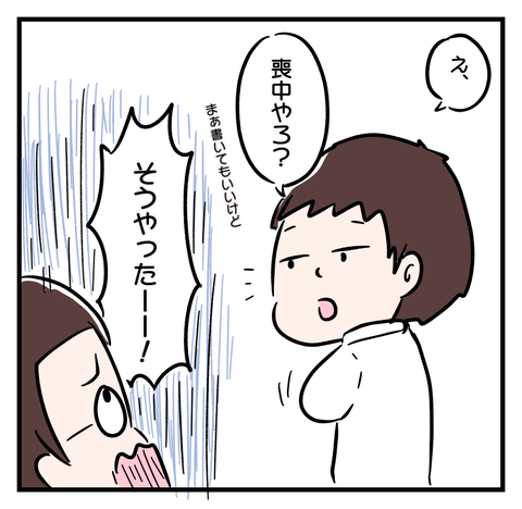 IMG_3135