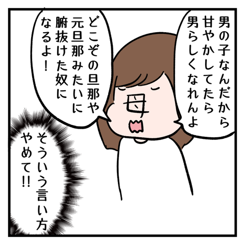 IMG_4541