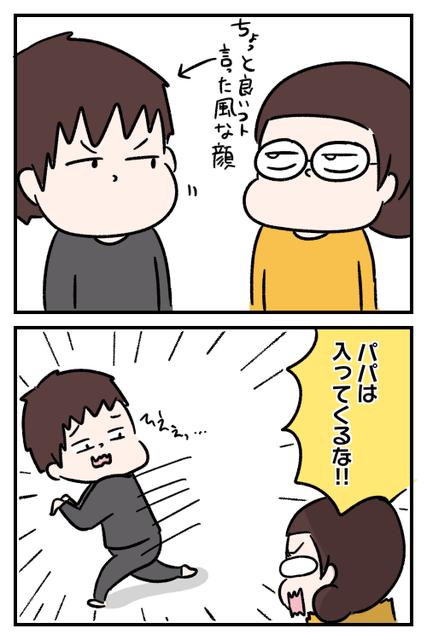 IMG_8528