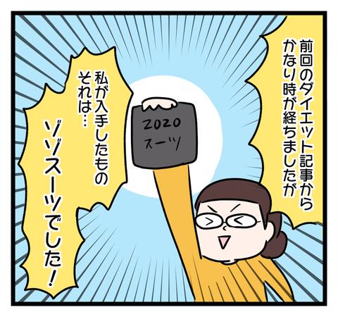 IMG_2099