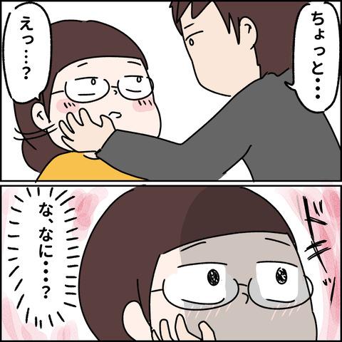 鼻くそ_002