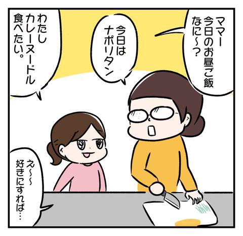 IMG_3985