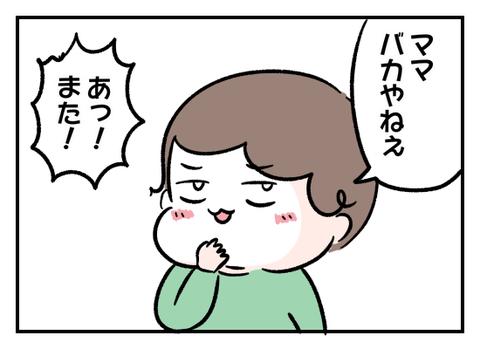IMG_5923