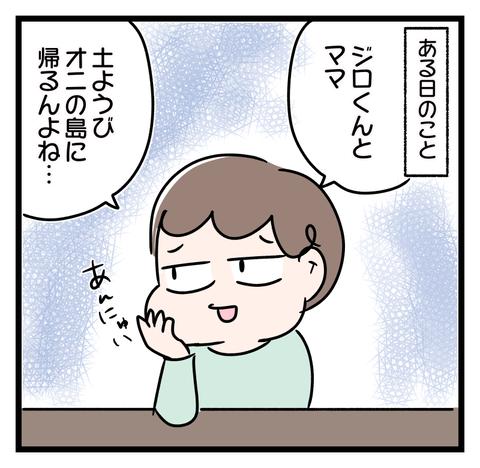 IMG_5336