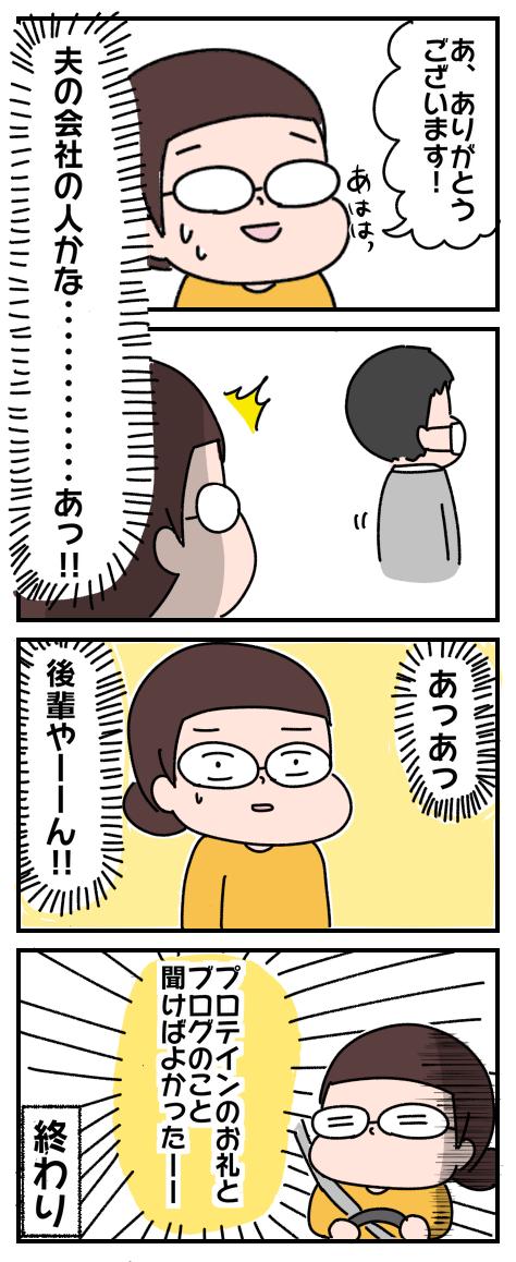 IMG_8137