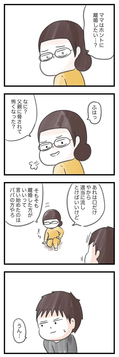 IMG_8868