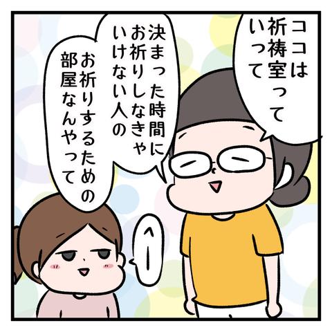 IMG_4963