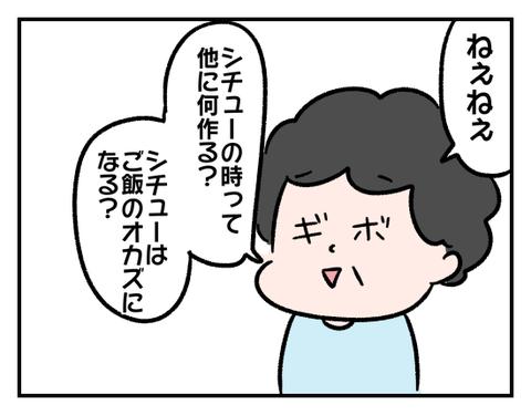 IMG_6368