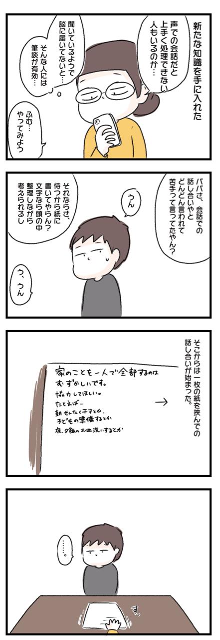 IMG_2494