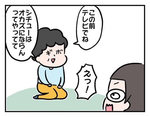 IMG_6371