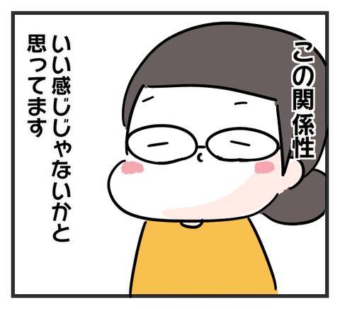 IMG_5219
