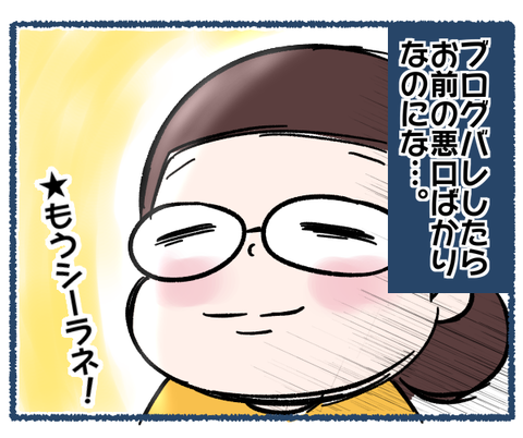 IMG_9151