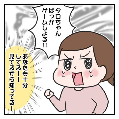 IMG_7978
