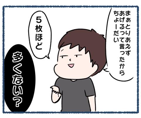 IMG_9148