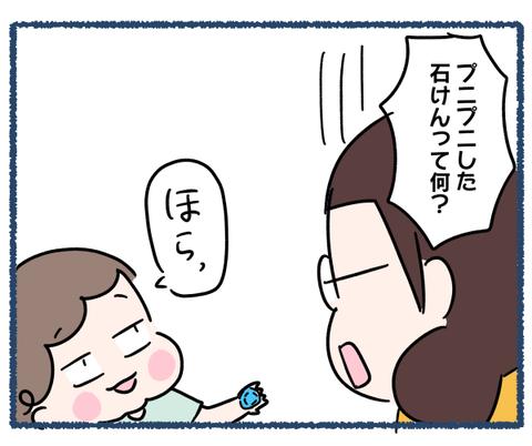 IMG_9411