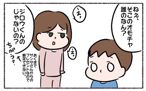 IMG_6540
