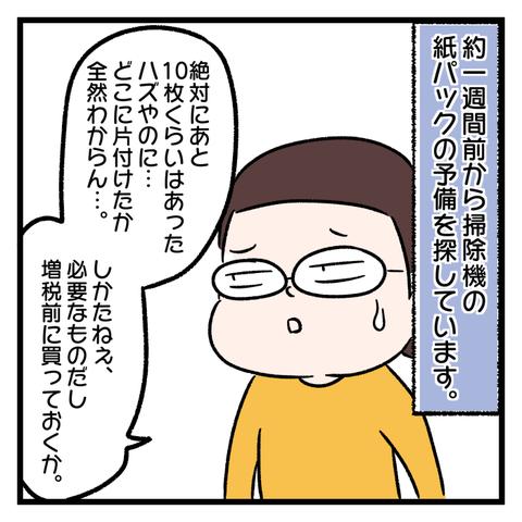 IMG_1189