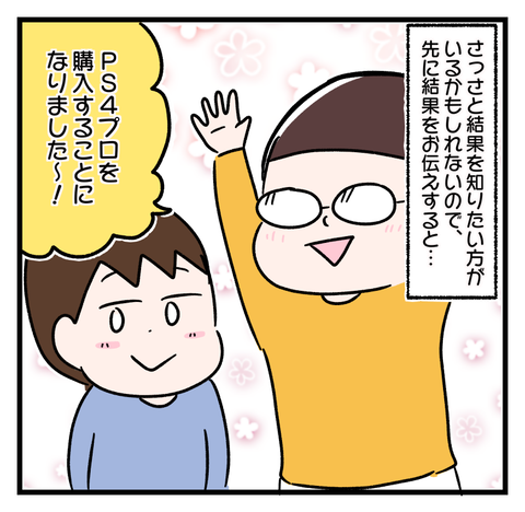 IMG_4787