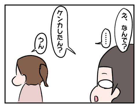 IMG_6302