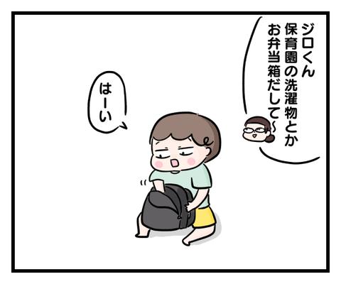IMG_9834