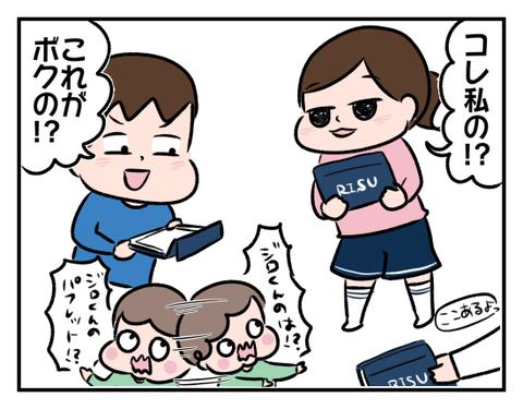IMG_8244