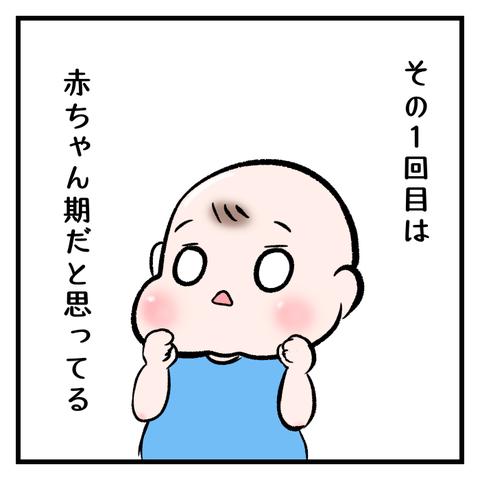 IMG_3998