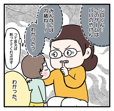 IMG_4630